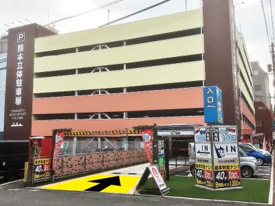 熊本県熊本市中央区下通1-10-29 K�Uホテル下通 -03